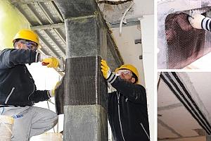 Introducción al refuerzo con fibra de carbono (FRP) de estructuras de hormigón armado y de albañilería