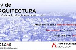 El CSCAE trabaja con el Ministerio en una Ley de Arquitectura que proteja y promueva la salud de las personas y los valores culturales de nuestros pueblos