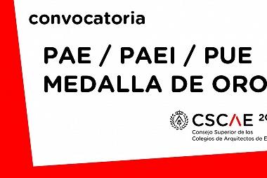 El CSCAE convoca, por primera vez de forma conjunta, sus premios y reconocimientos