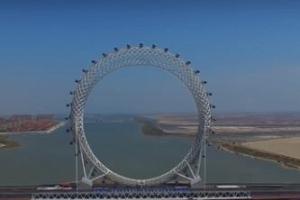 La noria sin radios más grande del mundo está en China