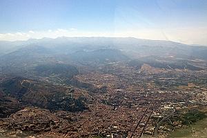 La Junta de Andalucía empieza la revisión del Plan de Ordenación del Territorio de Granada tras 20 años · Entre otros, los nuevos centros comerciales no están incluidos en el documento