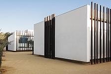 Instituto Tecnológico de la Palmera . Elche . Alacant . España . 2009