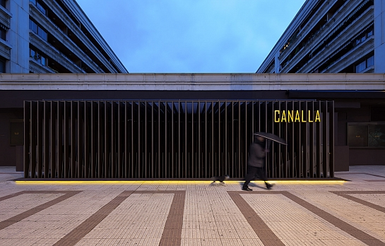 Canalla Disco . Pamplona/Iruña . Navarra . España