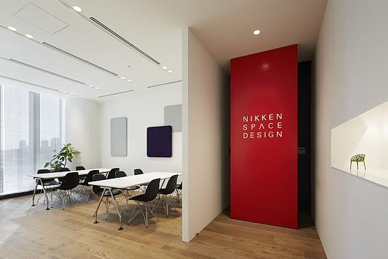 Nikken Space Design Osaka Office . Osaka . Osaka . Japón