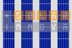 SI-ESF-M-BIPV-BL